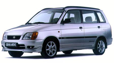 Grand Move [1997 - 2001]